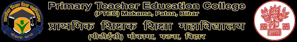 PTEC Mokama [Official Website]